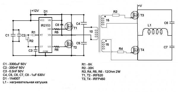 Резонансный трансформатор 50 Гц для отопления
